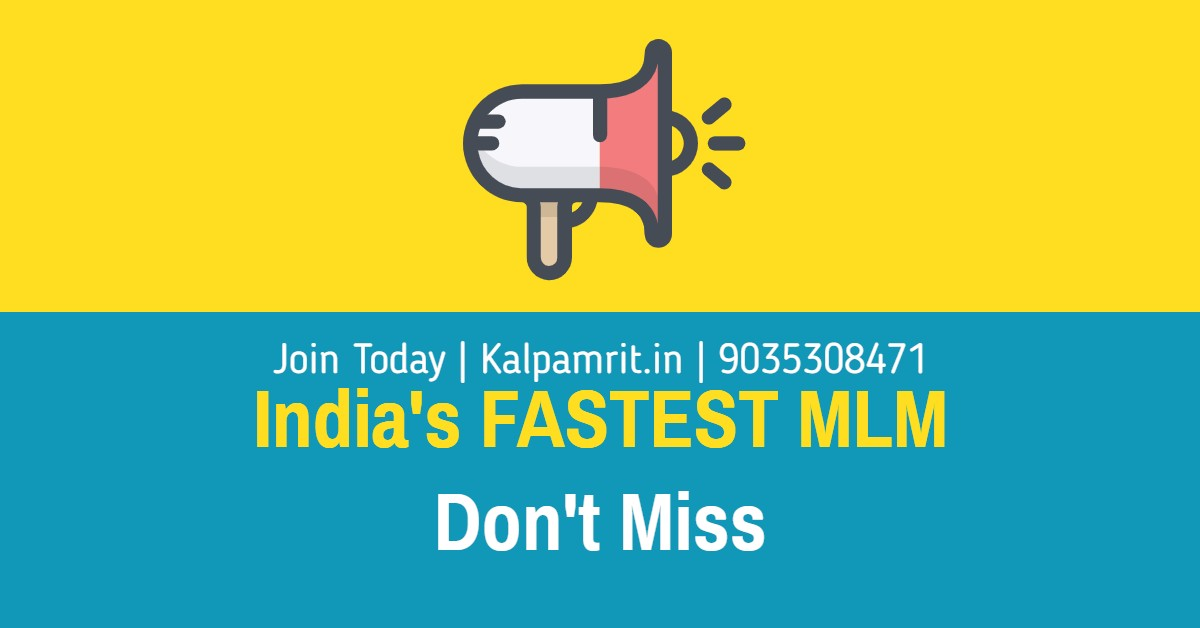 India's Fastest MLM Kalpamrit